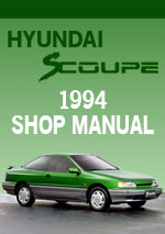 Hyundai S-Coupe 1994 Workshop Repair Manual